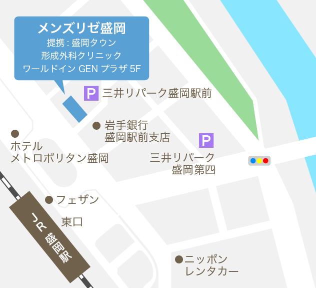 メンズ盛岡_200220_FIN-01