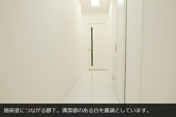 メンズリゼクリニック 神戸三宮院