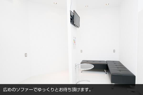 メンズリゼクリニック 渋谷院