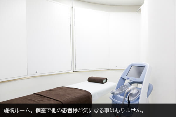 メンズリゼクリニック 東京新宿院